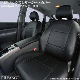 NBOX NBOXカスタム専用 最高級LETコンプリート レザー シートカバー 厚手5mm〜8mm層ウレタン張りの上質PVCレザー使用 カーシートカバー ホンダ N BOX JF1 JF2 JF3 JF4 エヌボックス 軽自動車 ケアスター