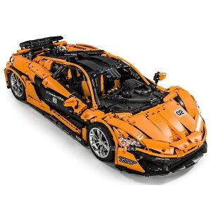 レゴテクニック 互換 マクラーレン P1 オレンジ プレゼント クリスマス スーパーカー レースカー 車 おもちゃ ブロック 互換品 知育玩具 入学 お祝い こどもの日