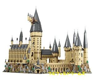 レゴ 互換品 ハリーポッター 新ホグワーツ城 ミニフィグ プレゼント クリスマス 知育玩具 学習玩具 おもちゃ ブロック 入学 お祝い こどもの日 男の子 女の子