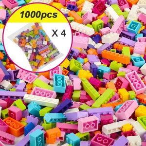 レゴ互換ブロック 1000ピース ガールズカラー シンプルな形 約8種類