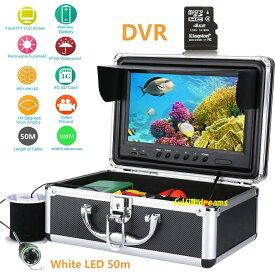 水中カメラ 釣り カメラキット 高輝度 白色LED 6灯 アルミ 録画 9インチモニター 50mケーブル GAMWATER