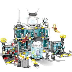 レゴ 互換品 スーパー・ヒーローズ アベンジャーズ アイロンマンベース 基地 Gnaku Hall マーベル プレゼント クリスマス 知育玩具 学習玩具 おもちゃ ブロック 入学 お祝い こどもの日 男の子