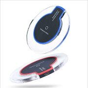 スマホQIワイヤレス充電器QI(チー)規格充電器車載無線充電器