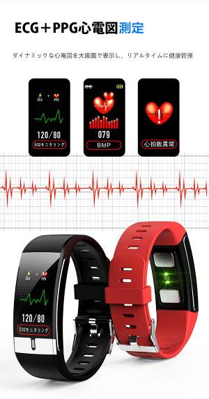 スマートウォッチスマートブレスレット腕時計心拍計活動量計睡眠計着信通知カロリー消費遠隔カメラ防水iOS&Android対応プレゼント