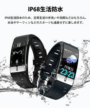 【24時間体温監視】スマートウォッチ心電図血圧/心拍/歩数IP68防水line対応睡眠検測着信電話通知天気予報日本語対応