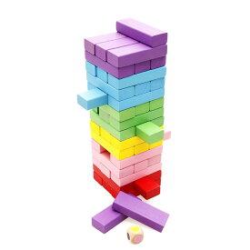 木製 ジェンガ 積み木 6色 48ピース 知育玩具 子供 大人 おもちゃ 積み木・ドミノ・ブロックとしても遊べる アンバランス 送料無料(北海道や離島別)