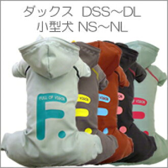 Outlet SALE ★ F... water repellant stretch rain coats