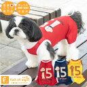 【2019年春夏新作】No.15わんこプリントメッシュつなぎ【ネコポス値2】【犬服 ドッグウエア カバーオール オールイン…