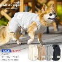 【2020年秋冬新作】ウールブークレーベスト(ダックス・小型犬)【ネコポス値3】【犬服 ドッグウエア チワワ トイプー…