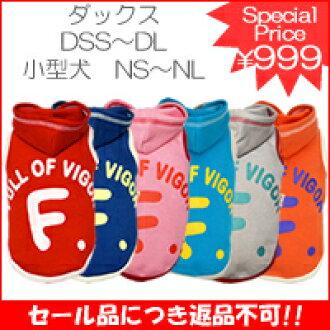 999 yen ☆ NEW!! F.Logo spring parka