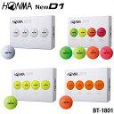 本間ゴルフ BT-1801 New D1 ゴルフボール 1ダース(12球入り) 日本正規品 HONMA ホンマ D1