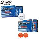 ダンロップ スリクソン AD333 ゴルフボール 1ダース(12球入り) 日本正規品 SRIXON DUNLOP