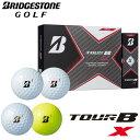 【2020モデル】ブリヂストン ツアー B X ゴルフボール 1ダース(12球入) BRIDGESTONE TOUR B X