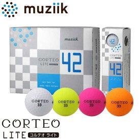 ムジーク コルテオライト42 ボール 1ダース(12球入り) muziik CORTEO LITE 42