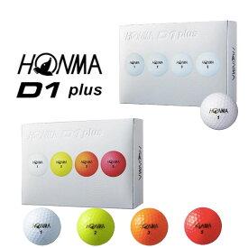 本間ゴルフ D1 Plus ゴルフボール 1ダース(12球入り) 日本正規品 HONMA BT-1903 ホンマ D1 プラス