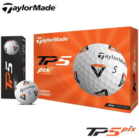 【2021モデル】テーラーメイド New TP5 Pix ゴルフボール 1ダース(12球入り)日本正規品 TaylorMade 10p