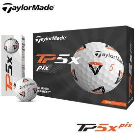 【2021モデル】テーラーメイド New TP5X Pix ゴルフボール 1ダース(12球入り)日本正規品 TaylorMade 10p