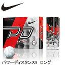 ナイキ パワーディスタンス ロング 9 ゴルフボール 1ダース(12球入り) 日本正規品 NIKE POWER DISTANCE 9 LONG