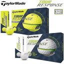 【2020モデル】テーラーメイド ツアーレスポンス ゴルフボール 1ダース(12球入り) 日本正規品 TaylorMade TOUR RESPONSE