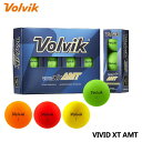 ボルビック ビビッド XT AMT ゴルフボール 1ダース(12球入り) 日本正規品 Volvik vivid XT AMT 10p