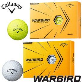 【2021モデル】キャロウェイ ゴルフボール ウォーバード 1ダース(12球入り) 日本正規品 CALLAWAY WARBIRD 10p