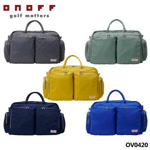 【2020モデル】オノフ OV0420 ボストンバッグ シューズポケット付き 大容量 ONOFF 10p