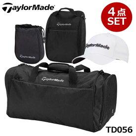 【2021モデル】テーラーメイド TD056 パフォーマンス ダッフルセット ダッフルバッグ+シューズケース+ポーチ+キャップ 4点セット ゴルフ 旅行 ビジネス 出張 ボストンバッグ N92305 Performance Duffle Set Taylormade