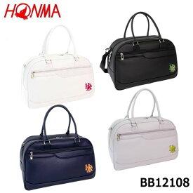 【2021モデル】本間ゴルフ BB-12108 D1 ボストンバッグ シューズインポケット付 BB12108 HONMA