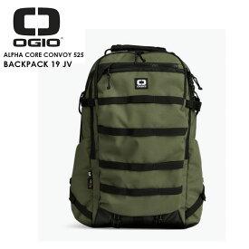 【2019モデル】OGIO ALPHA CORE CONVOY 525 BACKPACK オジオ バックパック CONVOY525 20P