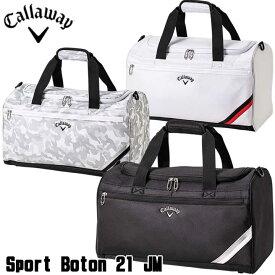 【2021モデル】キャロウェイ スポーツ ボストンバッグ 21 JM Sport Callaway 20p