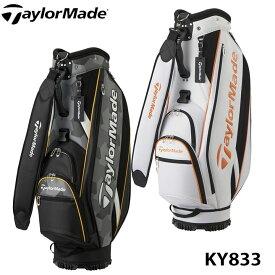 【2021モデル】 テーラーメイド KY833 トゥルーライト キャディバッグ 9型 2.8kg TaylorMade 10P