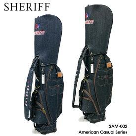 シェリフ SAM-002 アメリカンカジュアルシリーズ キャディバッグ 9型 3.2kg American Casual Series SHERIFF