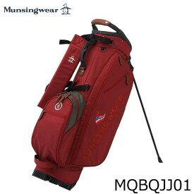 【2020モデル】マンシングウェア MQBQJJ01 スタンド型(5分割) キャディバッグ 9.0型 3.0kg 47インチ対応 Munsingwear