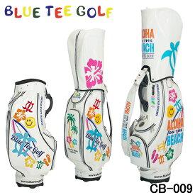 【2019モデル】ブルーティーゴルフ CB-009 アロハオンザビーチ カート キャディバッグ 9型 4.4kg 46インチ BLUE TEE GOLF ALOHA ON THE BEACH