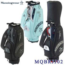 【2021モデル】マンシングウェア MQBRJJ02 キャディバッグ 9型 47インチ対応 Munsingwear 10p