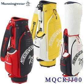 【レディース】【2021モデル】マンシングウェア MQCRJJ00 キャディバッグ 8.5型 46インチ対応 Munsingwear 20p