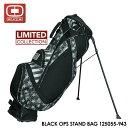【送料無料】【2017モデル】オジオ 125055-943 ブラックオプス スタンドバッグ キャディバッグ 9.5型 2.5kg 47インチ対応 BLACK O...