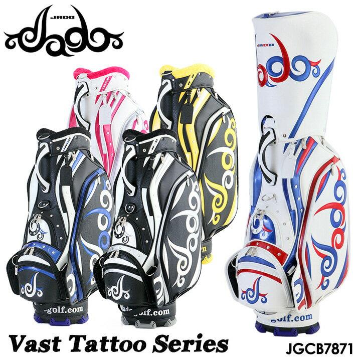 【2017モデル】【数量限定】ジャド JGCB7871 Vast Tattoo シリーズ キャディーバッグ 9.5型 5.4kg JADO