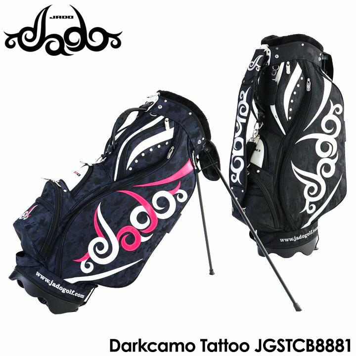 【2018モデル】【数量限定】ジャド JGSTCB8881 ダークカモタトゥーシリーズ スタンド型 キャディーバッグ 9.0型 3.7kg Darkcamo Tattoo JADO