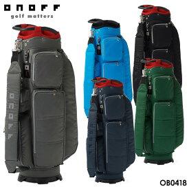 【2018モデル】オノフ OB0418 カート型 キャディバッグ 9型 2.9kg 47インチ対応 ONOFF