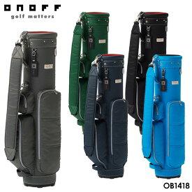 【2018モデル】オノフ OB1418 カート型 キャディバッグ 7型 2.0kg 47インチ対応 ONOFF