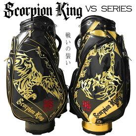 【ヘッドカバー付!】スコーピオンキング キャディバッグ SKCB-002 ブラック/ブラック×ゴールド 9.5型 4.8kg Scorpion King