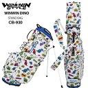 【2019モデル】ウィンウィンスタイル 「ウィンウィンダイノ ホワイト CB-930」WINWIN DINO LIGHT WEIGHT STAND BAG …