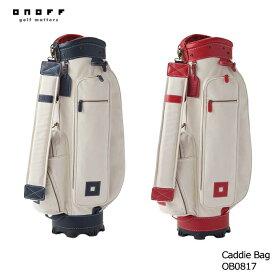 オノフ OB0817 カート型 キャディバッグ 8.5型 4.0kg 47インチ対応 ONOFF