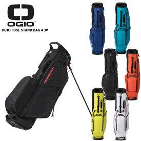 オジオ FUSE スタンドバッグ 4 JV キャディバッグ 日本正規品 9型 2.1kg 47インチ対応 OGIO 2020
