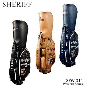 シェリフ SFW-011 ウエスタンシリーズ キャディバッグ 9.5型 3.3Kg ゴルフ SHERIFF STANDARD Western Series