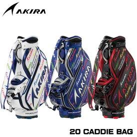 【2020モデル】アキラゴルフ 20 キャディバッグ 20 CADDIE BAG 9型 AKIRAGOLF