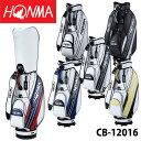 本間ゴルフ CB-12016 サイドライン入り スポーツタイプ キャディバッグ 9型 4.2kg HONMA CB12016 2020