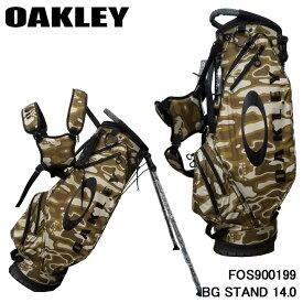 【2020モデル】オークリー FOS900199 ゴルフバッグ スタンド 14.0 キャディバッグ 9.5型 2.8kg BG STAND OAKLEY 10p