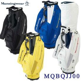 【2020モデル】マンシングウェア MQBQJJ00 キャディバッグ 9型 47インチ対応 Munsingwear